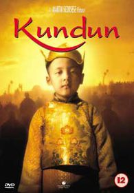 Kundun - (Import DVD)