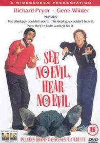 See No Evil, Hear No Evil - (Import DVD)
