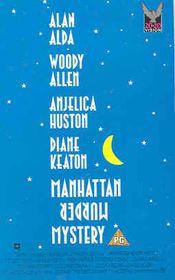 Manhattan Murder Mystery - (Import DVD)