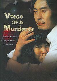 Voice of a Murderer - (Region 1 Import DVD)