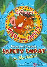 Disney's Wild About Safety:in the Wat - (Region 1 Import DVD)