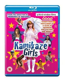 Kamikaze Girls - (Import Blu-ray Disc)