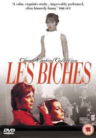 Les Biches - (Import DVD)