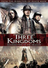 Three Kingdoms - (Region 1 Import DVD)