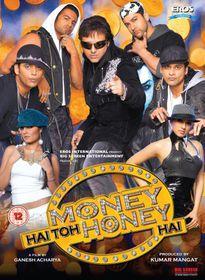 Money Hai Toh Honey Hai - (Import DVD)