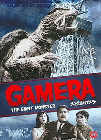 Gamera the Giant Monster - (Region 1 Import DVD)