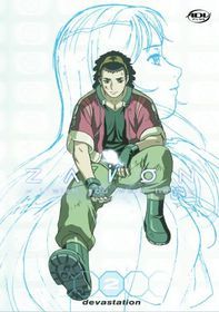 Zaion Vol.2 - (Import DVD)
