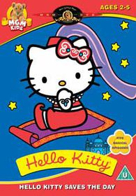 Hello Kitty 2 - (Import DVD)