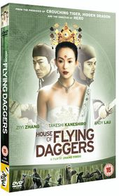 House of Flying Daggers - (Import DVD)