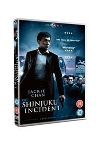 Shinjuku Incident - (Import DVD)