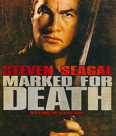 Marked for Death - (Region A Import Blu-ray Disc)