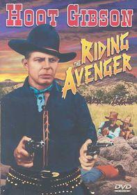 Riding Avenger - (Region 1 Import DVD)