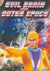 Evil Brain from Outer Space - (Region 1 Import DVD)