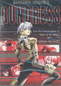 Gundress the Movie - (Region 1 Import DVD)