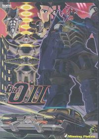 Big O II:Missing Pieces - (Region 1 Import DVD)