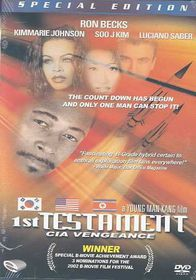 1st Testament: Cia Vengeance - (Region 1 Import DVD)