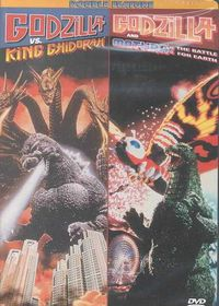 Godzilla & Mothra:Battle for Earth - (Region 1 Import DVD)