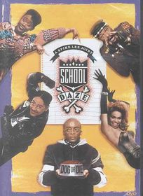 School Daze - (Region 1 Import DVD)