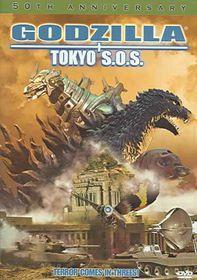 Godzilla:Tokyo Sos - (Region 1 Import DVD)