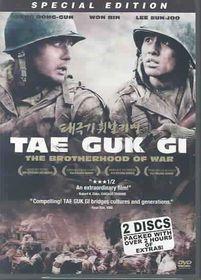 Tae Guk Gi: Brotherhood of War - (Region 1 Import DVD)