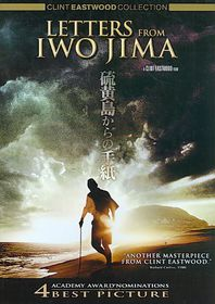 Letters from Iwo Jima - (Region 1 Import DVD)