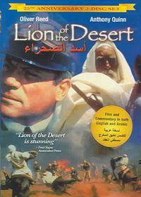 Lion of the Desert : 25th Anniversary Edition (Region 1 Import DVD)