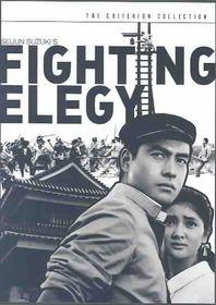 Fighting Elegy - (Region 1 Import DVD)