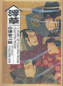 Story of Floating Weeds 2 Disc Special Edition - (Region 1 Import DVD)