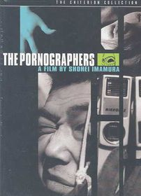 Pornographers - Criterion Collection - (Region 1 Import DVD)