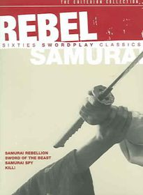 Rebel Samurai: Sixties Swordplay Classics - (Region 1 Import DVD)