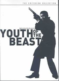 Youth of the Beast - (Region 1 Import DVD)