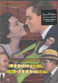 Trouble in Paradise - (Region 1 Import DVD)