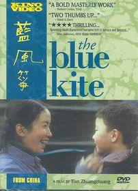 Blue Kite - (Region 1 Import DVD)