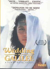 Wedding in Galilee - (Region 1 Import DVD)