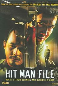 Hit Man File - (Region 1 Import DVD)