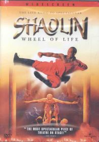 Shaolin:Wheel of Life - (Region 1 Import DVD)