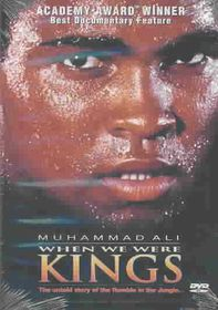 When We Were Kings - (Region 1 Import DVD)