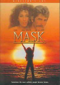 Mask Special Edition - (Region 1 Import DVD)