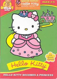 Hello Kitty:Becomes a Princess - (Region 1 Import DVD)