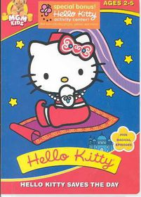 Hello Kitty:Saves the Day - (Region 1 Import DVD)