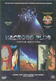 Macross Plus:Movie Edition - (Region 1 Import DVD)