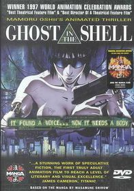 Ghost in the Shell - (Region 1 Import DVD)
