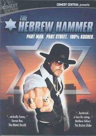 Hebrew Hammer - (Region 1 Import DVD)
