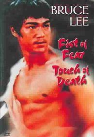 Fist of Fear Touch of Death - (Region 1 Import DVD)