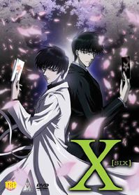 X - Vol. 6 - (Import DVD)
