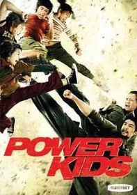 Power Kids - (Region 1 Import DVD)