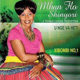 Shinyori Mhan Flo - Xibombi No.1 (CD)