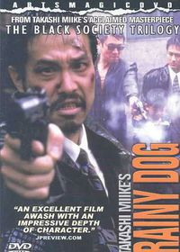 Rainy Dog (Region 1 Import DVD)