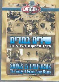 Songs in Uniform - (Region 1 Import DVD)
