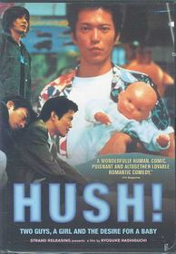 Hush! - (Region 1 Import DVD)